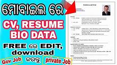 Resume And Biodata Difference Odia How To Make Cv Resume Biodata On Android For Jobs
