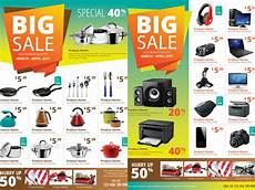 electronic bid free 24 product promotion flyers in publisher word