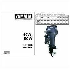 Yamaha Outboard 2003 2004 Service Repair Manual 03 04 Ebay