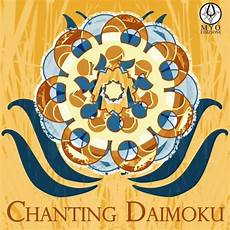Daimoku Chart 2017 1 Million Daimoku Chart Google Search Wonderwords