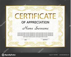 Certificate For Competition Certificate Of Appreciation Diploma Template Reward