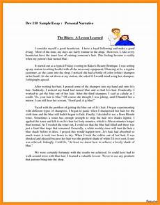 Narrative Essay About Yourself 014 Self Introduction Essay Introduce Myself Sample
