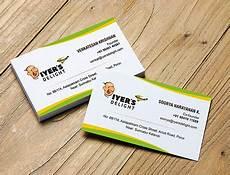 Advertising Agency Visiting Card Design Iyer S Delight Visiting Card Visiting Cards Visiting