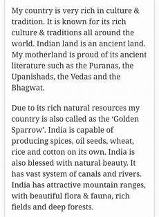 Motherland Essay Essay About Motherland Meaning