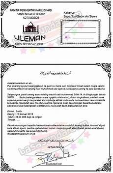contoh surat resmi undangan isra mi raj maulid nabi bahasa