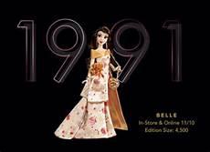 Disney Designer Premiere Collection Disney Designer Collection The Premiere Series Debuts In