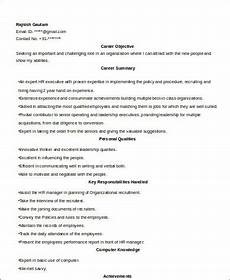 Experienced Hr Analyst Resume Free 7 Sample Hr Executive Resume Templates In Ms Word Pdf