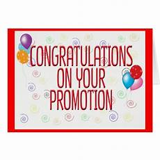 Congratulations On Promotion Congratulations On Your Promotion Card Zazzle