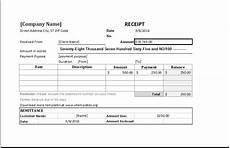 cash reciept form cash receipt template for ms excel excel templates