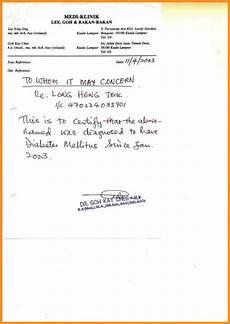 Sample Medical Letter From Doctor Sample Doctor Note Doctors Note Template Doctors Note