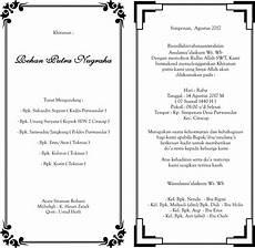 50 contoh bingkai undangan lengkap undangan me
