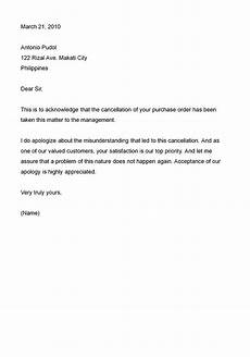 Apology Letter To Customers Business Apology Letter This Type Of Business Apology