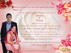 Wedding Invitation Card With Photo Design Wedding Card Gsjayesh Creative Graphic Designer