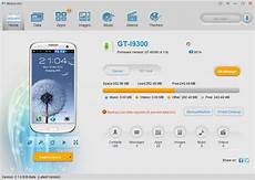 Backup Android Phone Top 5 Android Backup Software For Pc Updated