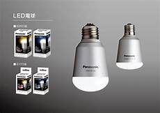 Panasonic Led Lights Panasonic Debuts Everleds Led Light Bulbs Headquarters