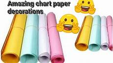 How To Make Chart Paper Decoration Chart Paper Decorations Project Chart Paper Decorations