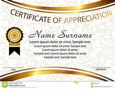 Token Of Appreciation Certificate Template Certificate Of Appreciation Elegant Background