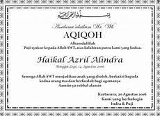 download desain aqiqah tasyakuran selapanan anak format