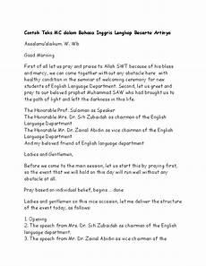 contoh undangan khatam quran dalam bahasa inggris doc contoh teks mc dalam bahasa inggris lengkap beserta