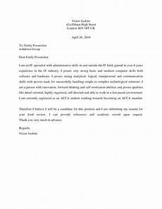 Basic Sample Resume Cover Letter Basic Cover Letter Samples