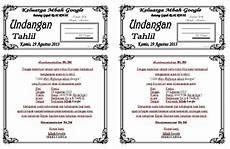undangan pengajian kirim doa contoh undangan kirim doa contoh isi undangan
