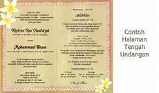 contoh surat undangan pernikahan sederhana dan mudah