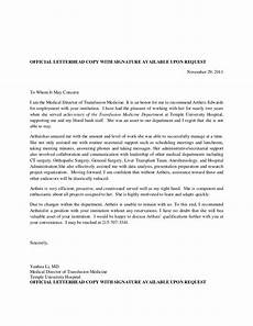 Recommendation Letter Signature Recommendation Letter For Artheis Yl