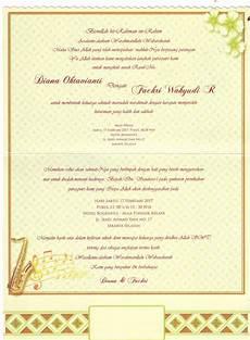 kartu undangan pernikahan galaxy 029 gallery undangan