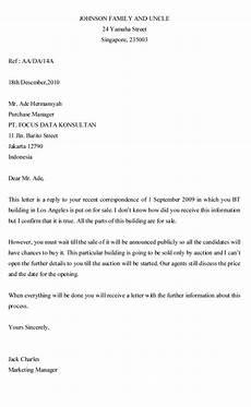 Inquiry Letter Template اهلا و سهلا في آخربلدي Inquiry Letter