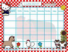 Hello Kitty Potty Training Chart What S The Average Age To Be Potty Trained Potty Training