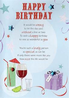 Birthday Greeting Word Lovely Happy Birthday Greeting Card Cards Love Kates