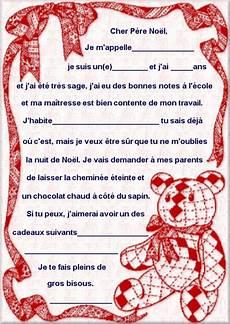Lettre Au Pere Noel Mod 232 Le Lettre Au P 232 Re Noel