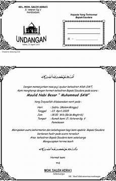 contoh undangan maulid contoh isi undangan