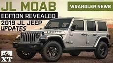 2019 jeep wrangler jl 2019 jl wrangler updates and colors jeep jl moab edition