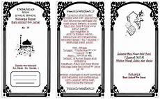 bingkai undangan haji png nusagates