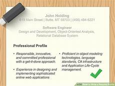 How To Write A Profile On A Resume How To Write A Resume Profile 10 Steps With Pictures