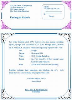 november 2013 contoh isi undangan