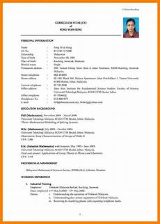 Easy Resume Format Download Simple Resume Template Malaysia Free Download With Simple