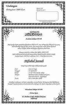 contoh undangan rapat panitia pernikahan mosaicone