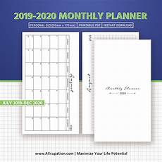 Best Monthly Planner 2020 2021 Monthly Planner Monthly Calendar Monthly