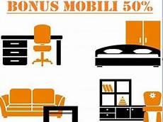 entrate mobili bonus mobili 2013 arrivano i chiarimenti ufficiali delle