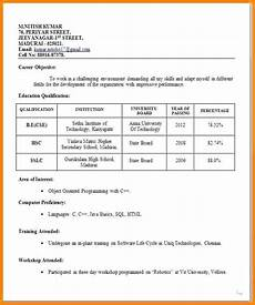 Resume Format For Interview Job Interview 3 Resume Format Pinterest Resume