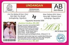 kartu undangan pernikahan unik