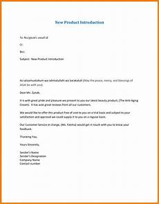 Introduction Email Sample 3 Introduction Email Sample Introduction Letter