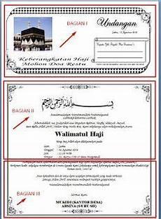 contoh undangan syukuran pulang haji wallpaper keren 212