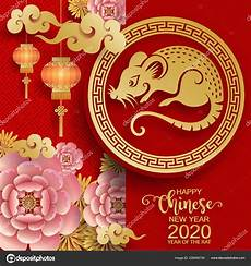 Happy New Year 2020 In Chinese Happy Chinese New Year 2020 Zodiac Sign Gold Rat Paper
