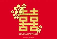Double Happiness Design Free Double Happiness Vector Design Download Free