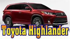 2020 toyota highlander concept 2020 toyota highlander 2020 toyota highlander redesign