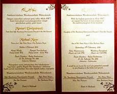cetak undangan layanan percetakan fotocopy komputer