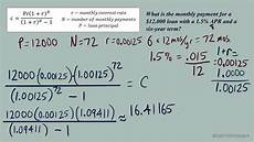 How To Calculate Mortgage Loan Mortgage Calculator Youtube